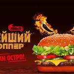 Burger King crea la Trump Burger, una hamburguesa ¡sin ingredientes mexicanos!