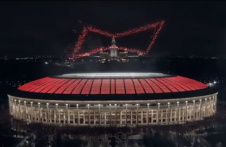 Light Up the FIFA World Cup